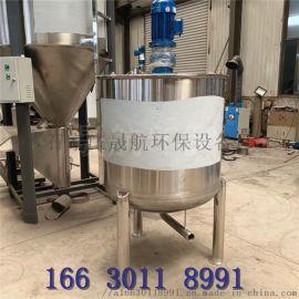 一吨单层不锈钢液体搅拌罐 日化用品搅拌釜