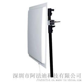 远距离一体化读写器 超高频 0-15米读距 工业级一体化