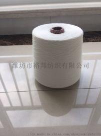 广东竹纤维纱16支热销
