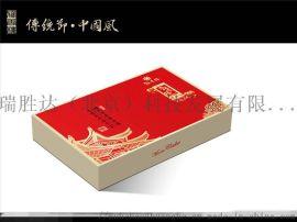 月饼**包装盒,精装礼品盒,订制包装盒