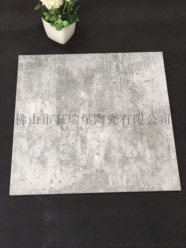 灰色水泥磚600*600臥室地板磚仿古磚工業風瓷磚