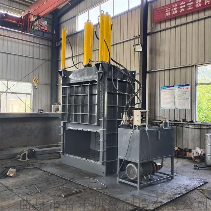 400吨不锈钢压块机 铝合金压块打包机