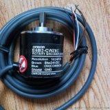 KELN/科霖E6B2速度感測器