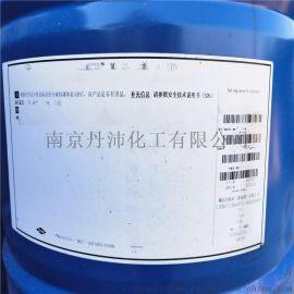 道康宁PMX-200硅油0.65~5cst 低粘度