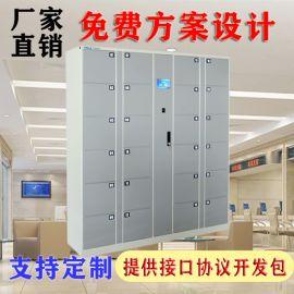 刷卡电子储物柜定制智能寄存柜哪家好预约上门实地勘察