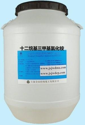 十二烷基三甲基氯化銨詳細介紹