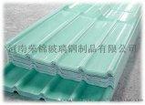 【FRP採光板報價格】【格爾木透明陽光板】【格爾木採光瓦生產廠家】批發