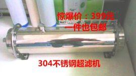 304不锈钢铭族牌净水机沧州代理13111749089