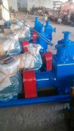 离心油泵-老品牌龙源直销100CYZ-40自吸式离心油泵