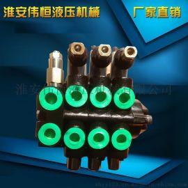 ZDB-L15-3OT液压多路阀6联4杆适用扒渣机.扒矿机.钻机多路阀