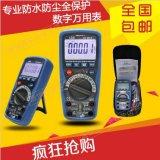 CEM华盛昌DT-9919数字万用表