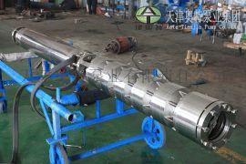 耐高温125度不锈钢潜水泵价格