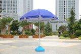 广告伞,广告伞定做, 太阳伞定做