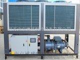 供应工业冷水机|工业风冷冷水机|工业水冷冷水机