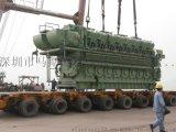 燃气发电机组运输,燃油发电机组运输,太阳能发电设备运输