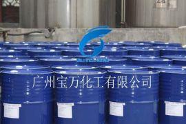 广东总代理批发供应江苏产99丙烯酸丁酯