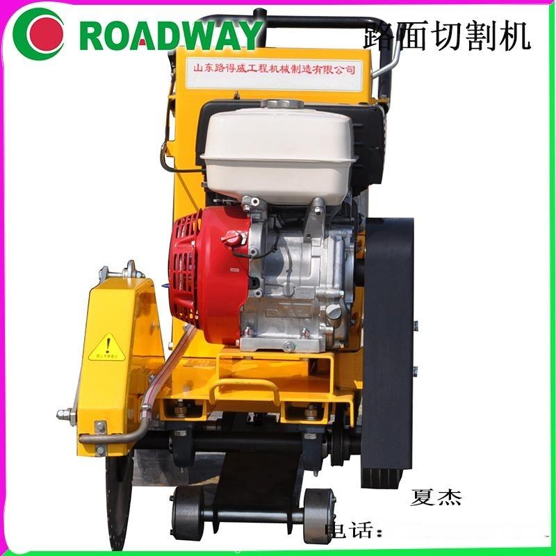 厂家混凝土路面切割机路面切割机RWLG23沥青路面切割机