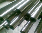 供應310不鏽鋼管 鍍鋅耐腐蝕不鏽鋼管 品質保證