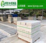 廣州水泥路側石,混凝土路側石廠家批發價格