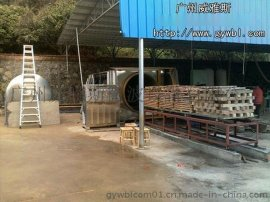 隧道式白蜡木微波烘干设备 木材烘干设备 木材干燥设备