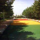 彩色防滑路面 紅黃綠