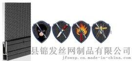 纱网,金刚网纱网,不锈钢网纱网厂家