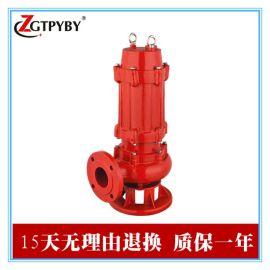 耐高温水泵40WQR7-18-1.1客户返单率高达78%