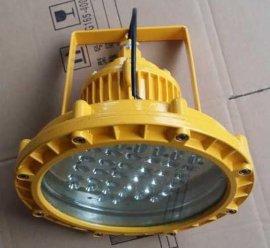 BLD130 防爆防腐灯LED-1×50Wg-ExdⅡCT6-IP66-WF2