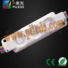 3灯4灯5050RGB LED注塑模组