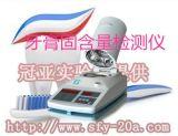 牙膏固含量检测仪 牙膏固含量测定仪 深圳冠亚生产 质量可靠