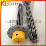 不鏽鋼法蘭加熱管 12KW導熱油加熱管 油槽加熱棒