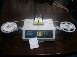 供应源尚YS-801自动点数机/SMD零件计数器