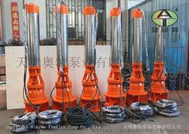 高扬程下吸式潜水泵全新报价/大功率电动潜水泵
