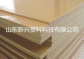 PVC木塑建筑模板 家具装饰板 户外装饰板 厂家直销 量大从优