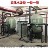 10吨软化水设备 太康厂家直供质量保证