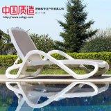 厂家热销意大利进口时尚耐用沙滩椅