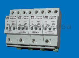 普天DXH01-FBS/4AC60 防雷器