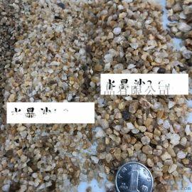 本格供应**纯净水过滤石英砂,除锈石英砂
