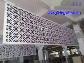 北京铝板雕刻镂空 字体镂空铝单板 艺术雕刻铝板定制