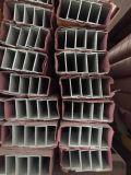 廠家直銷現貨淨化工程用50槽鋁