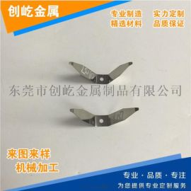 五金u夹片 夹具弹簧片 喷漆线圆管 锥形管螺杆套管