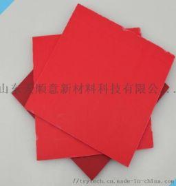 供应优质PVC塑料板,可根据需求定制