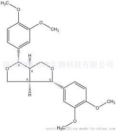 松脂素二甲醚 29106-36-3 **现货 中药对照品/标准品