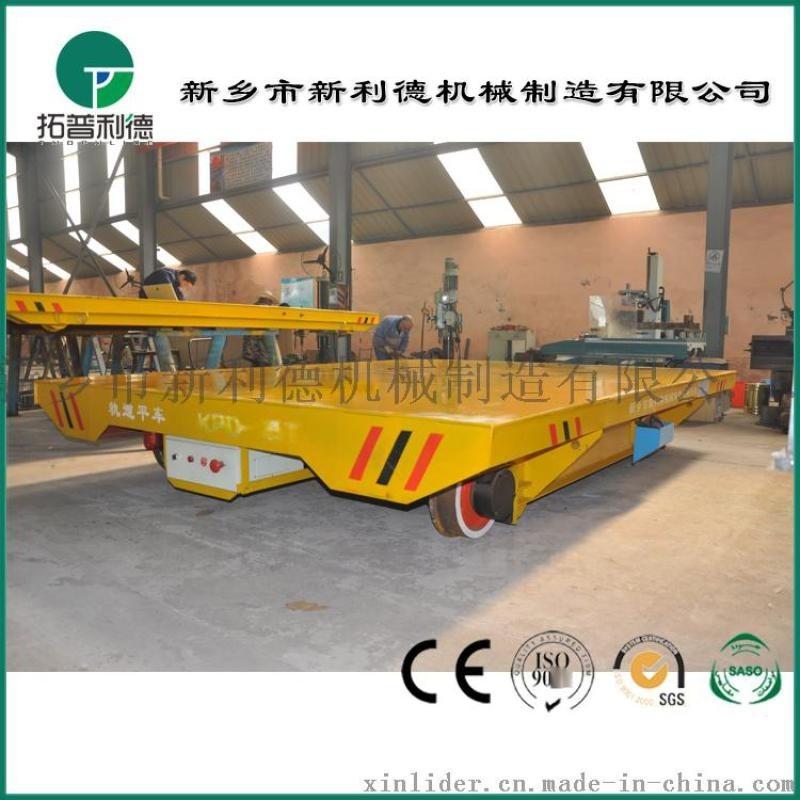 河南供应电缆卷筒供电轨道平车大吨位电动平车