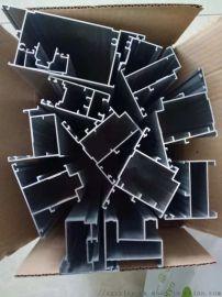 新裕东厂家供应出口东南亚门窗/工业铝型材