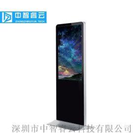 50寸立式广告机超薄触摸网络播放智能落地式一体机