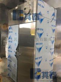 不鏽鋼廚房冰箱