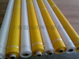 上海400目丝印网纱厂家订做加工
