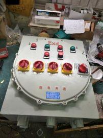 污水泵防爆控制箱厂家直销,非标定做