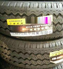 三角轮胎215/75R16C-10PR